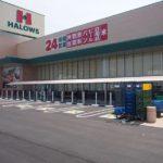ハローズ魚住店まで471m 徒歩6分(周辺)