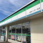 ファミリーマート玉津インター北店まで461m 徒歩6分(周辺)