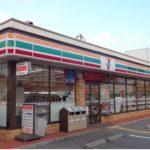 セブンイレブン明石明姫藤江店まで912m 徒歩12分(周辺)