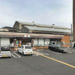 セブンイレブン明石貴崎5丁目店まで938m 徒歩12分(周辺)
