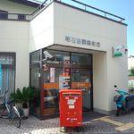 明石朝霧郵便局まで900m 徒歩12分(周辺)