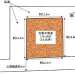 980万円、4LDK+S(納戸)、土地面積176.49m2、建物面積126.03m2(間取)