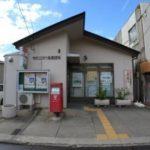 明石江井ケ島郵便局まで495m 徒歩7分(周辺)