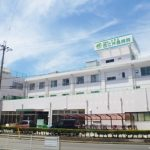 医療法人双葉会西江井島病院まで534m 徒歩7分(周辺)