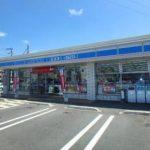 ローソン東加古川平岡町店まで685m(周辺)