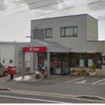 明石山手台郵便局まで531m(周辺)