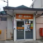 明石上ノ丸郵便局まで189m 徒歩3分(周辺)