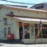 神戸横尾郵便局まで1309m 徒歩17分(周辺)