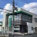 JAあかし大久保北支店まで1726m(周辺)