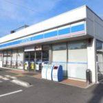 ローソン王塚台五丁目店まで488m(周辺)