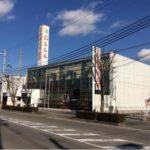 西兵庫信用金庫加古川支店まで1498m(周辺)