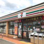 セブンイレブン明石西江井ヶ島西店まで125m 徒歩2分(周辺)