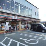 セブンイレブン加古川長砂店まで655m(周辺)