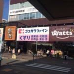 ココカラファイン西明石駅前店まで426m 徒歩6分(周辺)