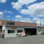 スーパーマーケット小西屋太寺店まで756m 徒歩10分(周辺)