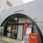 明石和坂郵便局まで623m 徒歩8分(周辺)