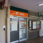 神戸神陵台郵便局まで464m 徒歩6分(周辺)