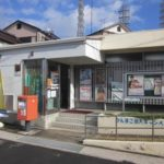 魚住郵便局まで1599m 徒歩20分(周辺)