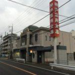 神戸信用金庫魚住支店まで829m 徒歩11分(周辺)