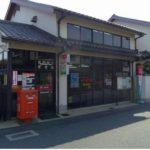 明石藤江郵便局まで1015m 徒歩13分(周辺)