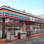 セブンイレブン明石魚住住吉店まで636m 徒歩8分(周辺)