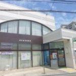 明石鳥羽郵便局まで778m 徒歩10分(周辺)